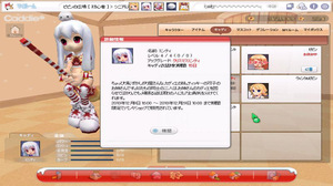 Pangya_20101217_1