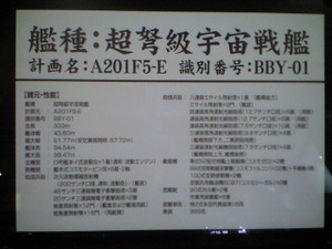 Ca3a0952
