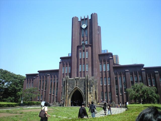 東京大学を散策しました