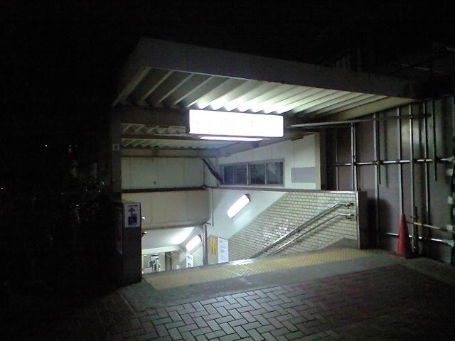 駅舎が新しくなった
